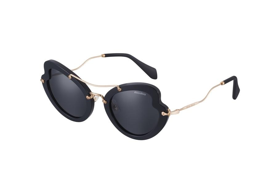 occhiali da sole del momento polisportiva carugate